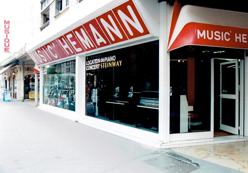 08 music hemann historique entreprise magasin musique caen music 39 hemann. Black Bedroom Furniture Sets. Home Design Ideas